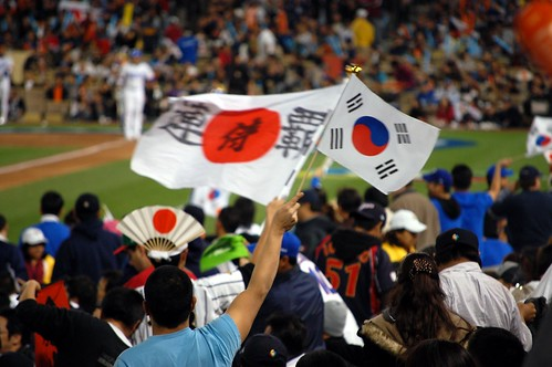 world baseball classic 042