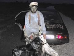 ΟΡΤΥΚΙΑ-2008
