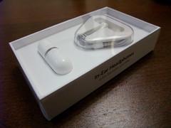 apple box case headphone
