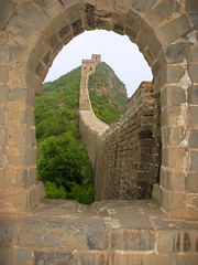 From The Tower (wunder_kind) Tags: china greatwall simatai worldtrekker urvision