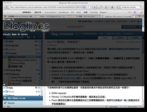 Bloglines console