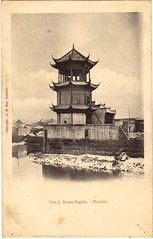 Tien J. Kouen  -  (China Postcard) Tags: china old history vintage temple photo buddha postcard chinese buddhism figure  joss    pogoda          comfucions