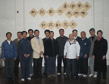 放大:中國泉州楊式太極拳研習營