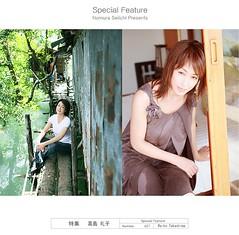 高島礼子のセクシー画像(10)
