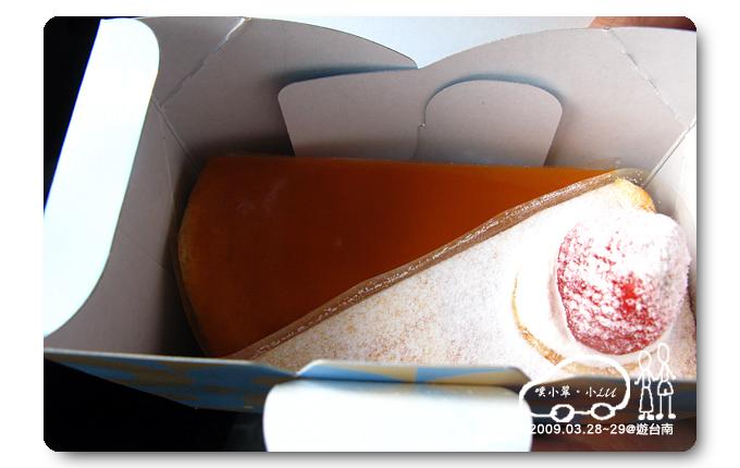 090430_00_深藍LV蛋糕