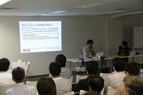 DSC03742.JPG by iogi.