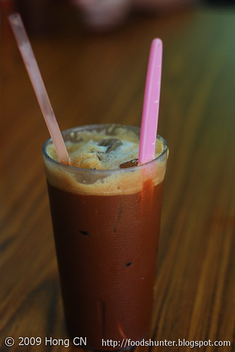 Ice Coffee with Milk (Tarik)