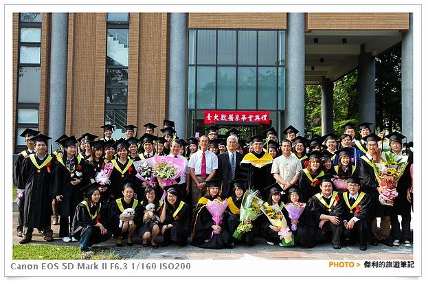 台大獸醫系畢業