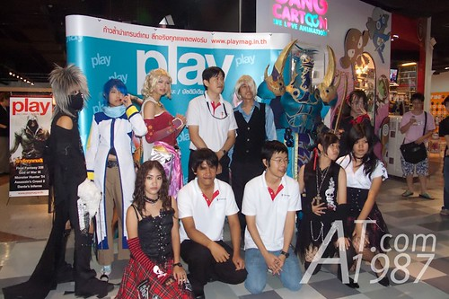 PLAY Meeting & Cosplay