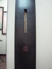 IMG_3963