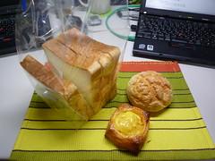 食パン工房