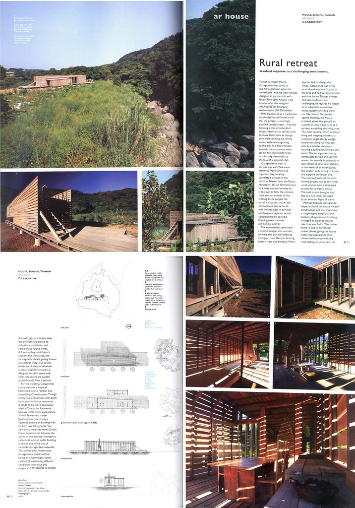 Chen House @ The Architectural Review
