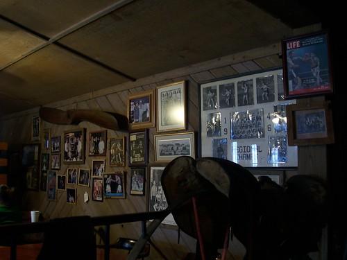Ray's Interior