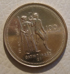 CANADIAN 1976 OLYMPICS 100 DOLLAR GOLD PIECE a