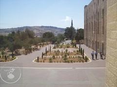 alquds_university_pic16 (Al-Quds University |  ) Tags: university abu dis  alquds