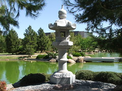 Japanese Friendship Garden in Phoenix, Arizona