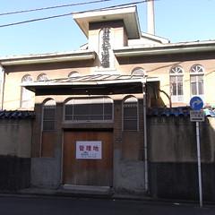 20th schizoid bathhouse 2