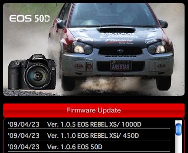 EOS 50D, EOS 450D & EOS 1000D firmware updates