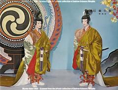 1966 Miyako Odori:  (Miegiku) Tags: maiko geiko geisha program inoue thetaleofgenji  genjimonogatari kyomai        miyakoodori kaburenjo gionkobu jikata     bangumi  tachikata