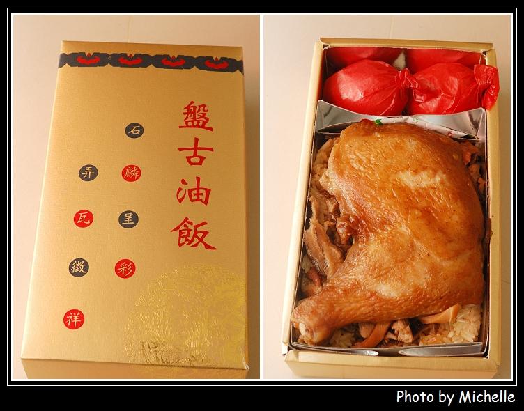 1202929673-新埔油飯彌月禮盒試吃
