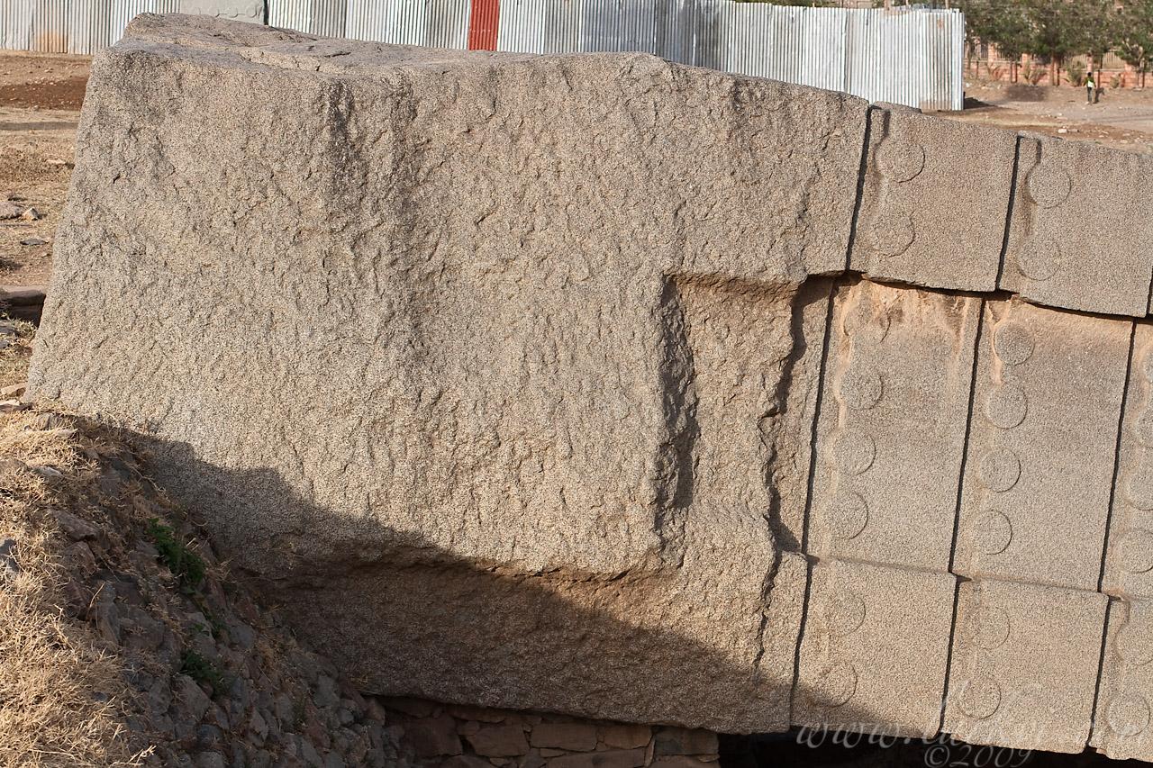 Base, Stela 1, Axum, Tigray, Ethiopia, April 2009