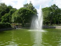 Park in Koice (tm-tm) Tags: park pond europe slovensko slovakia kosice koice osm:way=20793390