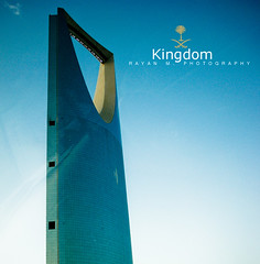 Kingdom Tower -   (Rayan M.) Tags: tower buildings photography downtown cityscape skyscrapers sony kingdom skybridge center m saudi arabia dslr riyadh  rayan      hisroyalhighness a350 emporisskyscraperaward    kingdomholdingcompany  hrhprincealwaleedbintalalalsaud    riyadhfourseasonshotel