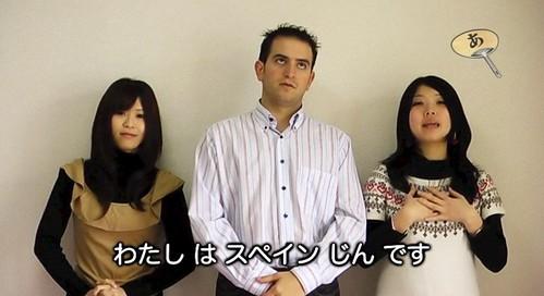 Imagen HA Japoneando