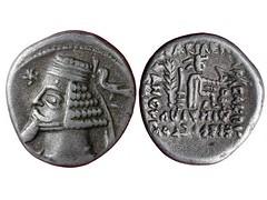 Parthian silver drachm of Phraates IV (Baltimore Bob) Tags: silver persian coin ancient iran persia susa shush parthian parthia drachm phraatesiv
