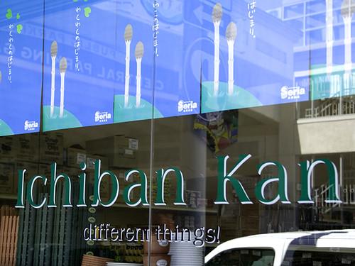 Ichiban Kan