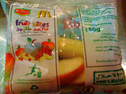 mc do fruit bites
