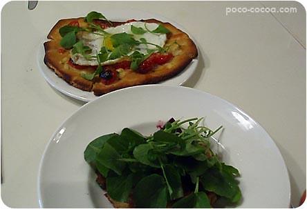 pizza fattoush