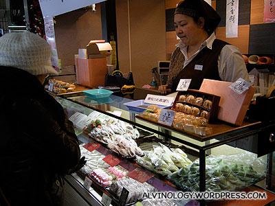 Mochi stall at Ikeda station