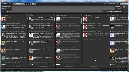 TweetDeck by you.