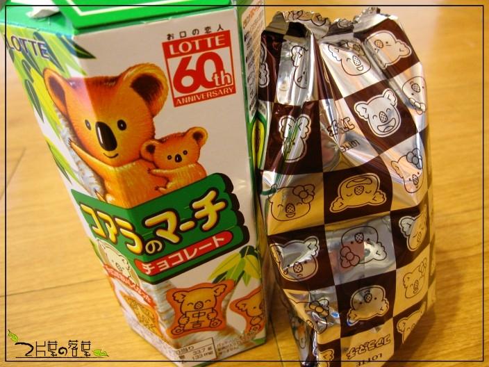 小熊餅乾_05.jpg