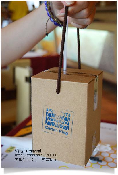 台中餐廳-紙箱王創意園區
