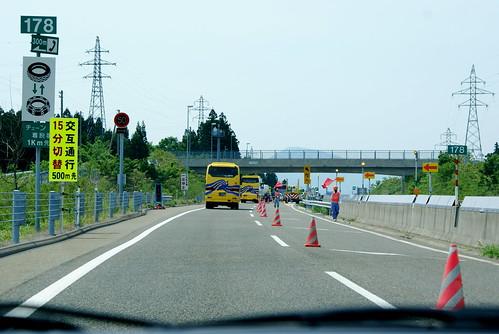 高速道路で停車