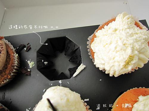 克勞蒂杯子蛋糕盒裝底座NG