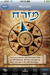 Mizrach Compass for iPhone Siddur