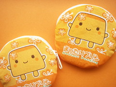 Kawaii Japanese Character Cute Mattari Pudding Mini Coin Purse (Kawaii Japan) Tags: food orange cute love smile japan asian happy japanese pretty character small adorable pudding mini case collection purse round kawaii sweets zipper rare purin hardtofind coinpurse hardtoget foodwithfaces mattaripudding