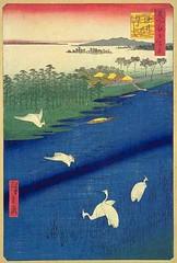 The Sakasai Ferry