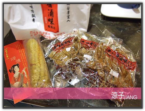 東知香滷味02