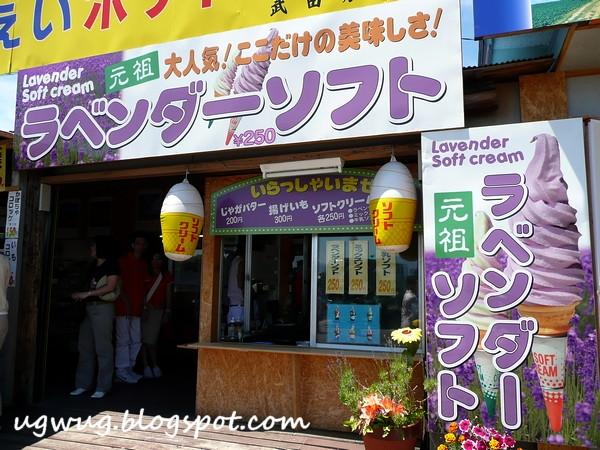 Hokkaido - Lavender Ice Cream