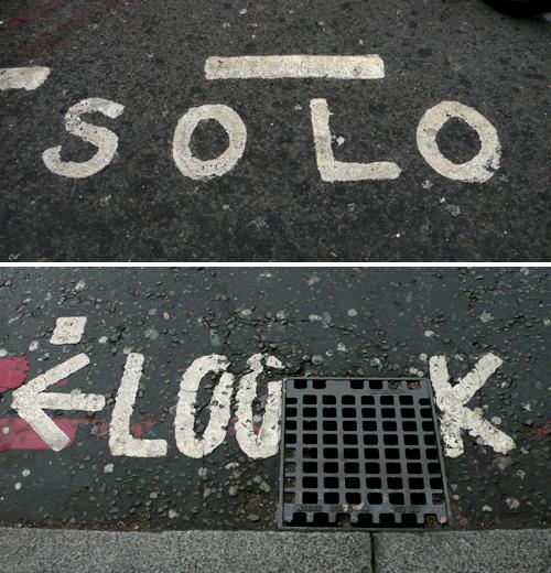 solo look