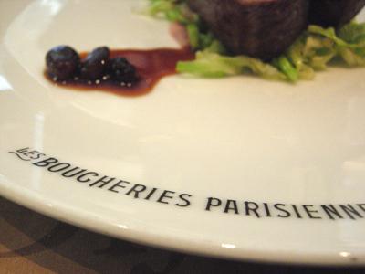 Les Boucheries Parisiennes© by Haalo