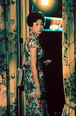 Qipao (in the mood for love) 5