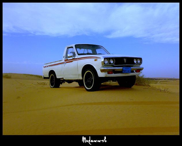 saudi arabia toyota 1975 riyadh 2009 hilux ???????? ?????? ?????? hillux ???????