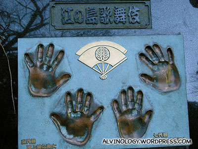 Handprints of Kabuki performers
