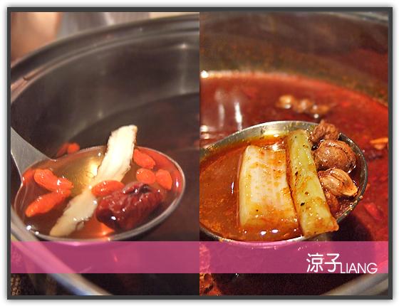 聚北海道昆布鍋