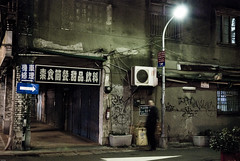 pass by (YENTHEN) Tags: road north taiwan taipei 台灣 台北 中山北路 zhongshang dsc5053 yenthen